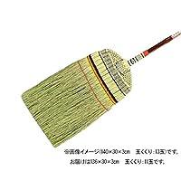 ◇生活日用品 雑貨◇手あみ長柄ほうき 亀×10本 19016