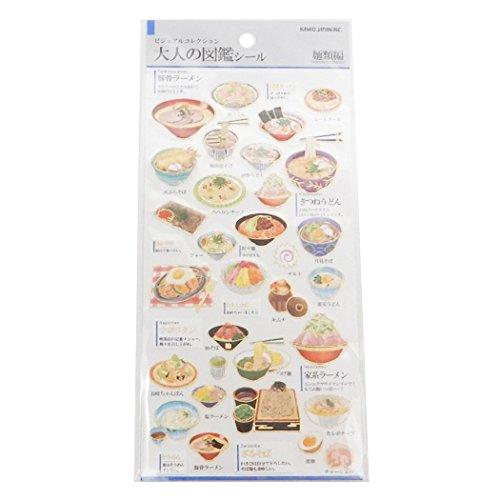 麺類[シールシート]大人の図鑑シール カミオジャパン 手帳デコ おもしろ雑貨 グッズ 通販