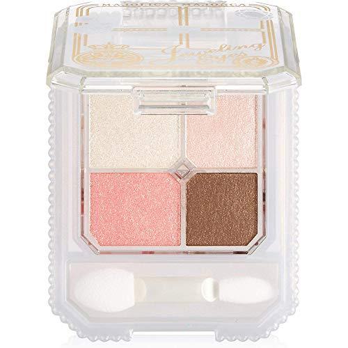 Shiseido Majolica Majorca Eye Shadow Jewelry Ring Eyes Powder Type - PK785 (Green Tea Set)