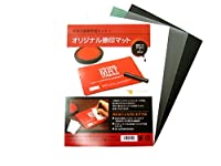 NM-013 手作り簡単作成キット! オリジナル捺印マット
