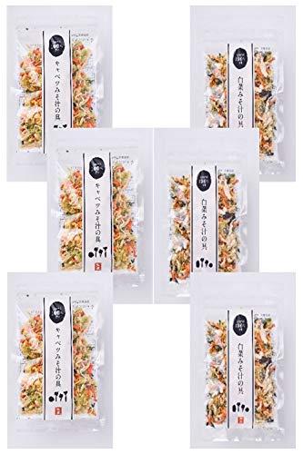 乾燥野菜MIX2種類 国産 6袋セット (キャベツミックス3袋、白菜ミックス3袋) 九州産 国産野菜 乾燥 常備菜 お弁当 惣菜 非常食 保存食 吉良食品 (2種のミックス3袋+3袋セット)