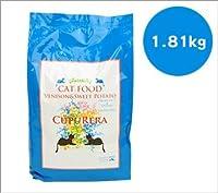クプレラ CUPURERA ベニソン&スイートポテトキャット 猫1.81kg