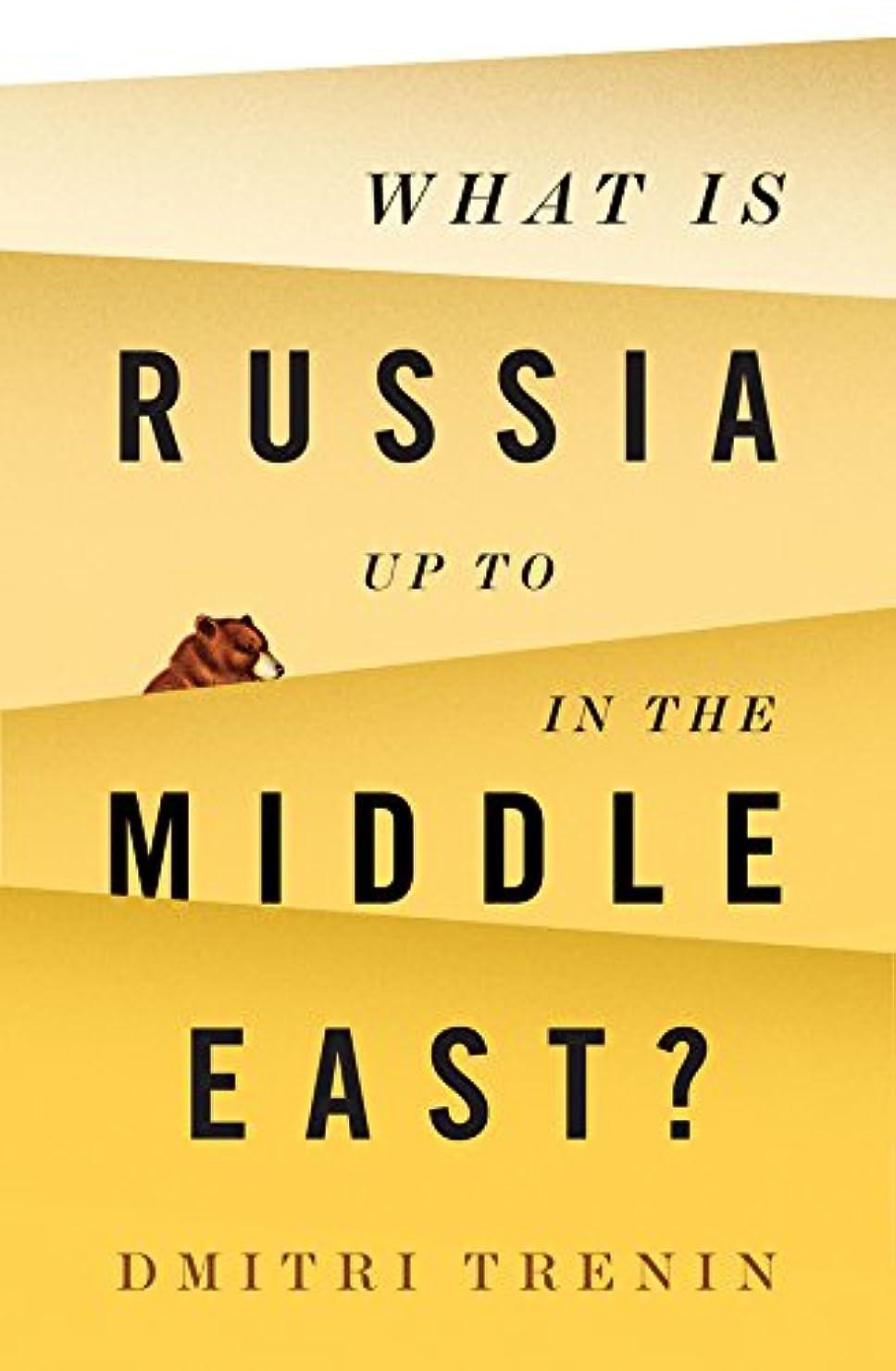基本的な途方もない士気What Is Russia Up To in the Middle East? (English Edition)