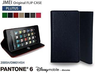 PANTONE6 200SH disney mobile DM014SH softbank 対応 手帳型 レザー フリップケース PLUTUS プルートス ネイビーブルー(パントン6 パント-ン6 200s.