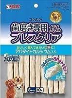 ブレスクリア アパタイトS10本 おまとめセット【6個】