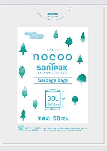 日本サニパック ごみ袋 ノクー ゴミ袋 nocoo 半透明 30L 50P CN35