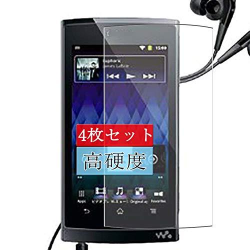4枚 Sukix フィルム 、 Sony ソニー Walkman NW-Z1060 / NW-Z1070 向けの 液晶保護フィルム 保護フィルム シート シール(非 ガラスフィルム 強化ガラス ガラス ケース カバー ) 修繕版