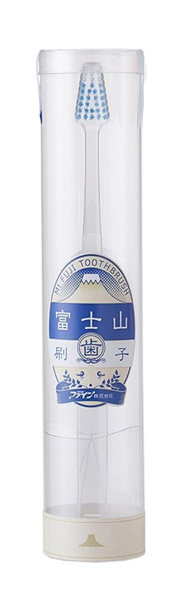 アルコールクレアおんどりファイン 富士山歯ブラシ 青
