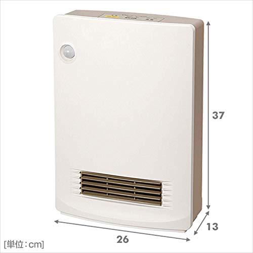 [山善]人体感知センサー付セラミックヒーター(センサー運転機能付)(消臭フィルター付)ホワイトDSF-VB083(W)[メーカー保証1年]