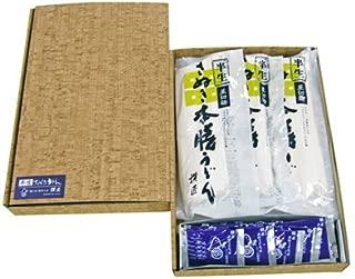 香川県特産品 饂飩讃匠 半生讃岐うどんセット300g×5袋(SS-2753並切麺)