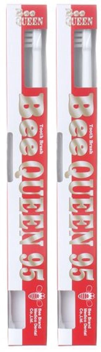溢れんばかりの味付けフラフープBeeBrand Dr.BEE 歯ブラシ クイーン95 ふつう 2本セット