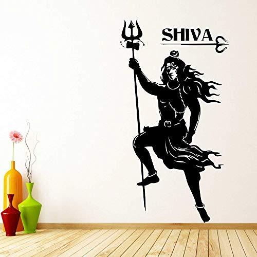 Der Lord Shiva Trident Krieger Führer Held Wandaufkleber Kinderzimmer Religion Mythologie Figur Superheld Vinyl Aufkleber Schlafzimmer Hauptdekoration Kunst Wandbild Poster