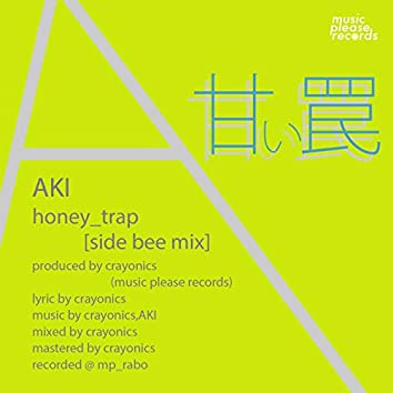 honey trap [side bee mix]