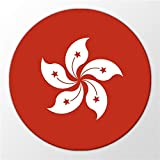 Kühlschrank Magnet Hong Kong Flagge China Asien Flag Magnettafel Whiteboard
