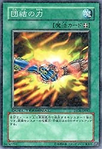 Yu Gi Oh  DT06-JP042 - United We Stand - Normal Japan