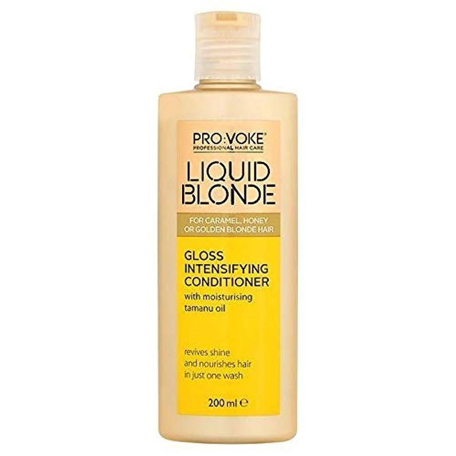 チロスリット無限[Pro:Voke] プロ:Voke液体ブロンド強烈な輝きコンディショナー - PRO:VOKE Liquid Blonde Intense Shine Conditioner [並行輸入品]