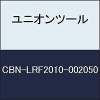 ユニオンツール 切削工具 ロングネック CBN-LRF2010-002050