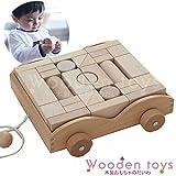 木製おもちゃのだいわ 積木 車