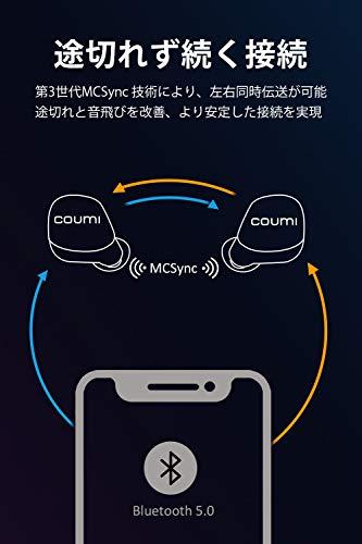 COUMI ワイヤレスイヤホン 【カスタムEQアプリ搭載 規格Bluetooth 5.0】 第3世代MCSync技術採用 サウンド 最大30時間音楽再生 防水等級IPX7準拠 瞬間ペアリング 通話マイク内蔵 Siri対応 PSE・技適認証取得 Ear Soul TWS-817A (ブラック)