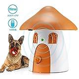 無駄 吠え 防止、最大50 Ftまでの4つの調整可能なレベルの超音波犬吠え装置、すべての犬用の充電式犬吠え制御装置、屋内および屋外で使用される音波吠え制御