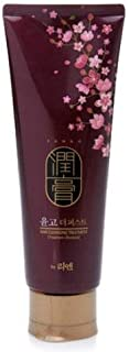 ReEn Yungo The First Shampoo Treatment Korean Beauty [Imported]