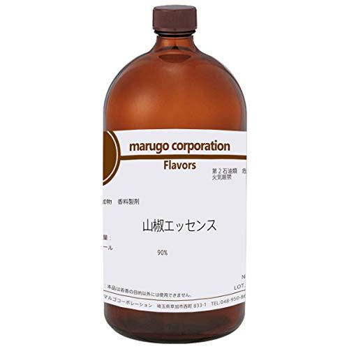 山椒エッセンス 食品香料 (1kg)
