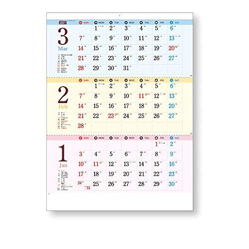 キングコーポレーション 2021年 カレンダー 壁掛け ワンツースリー文字 607×425mm KC20050