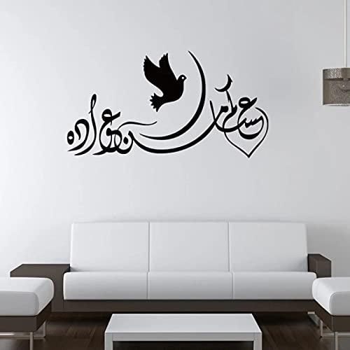 YGYT Pegatinas de Pared Negro 107X57 CM Caligrafía árabe Musulmana islámica Diseño de Arte Vinilo Tatuajes de Pared Pegatinas Decoración para el hogar Sala de Estar Decoración de la Cocina Wallpape