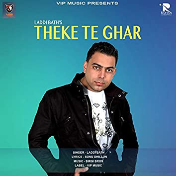 Theke Te Ghar