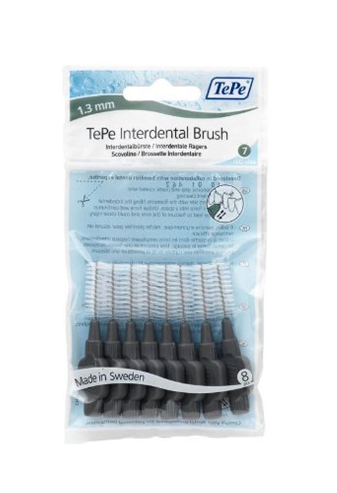 複製ペスト文献TePe Interdental Brushes Original Grey 8 Brushes by TePe