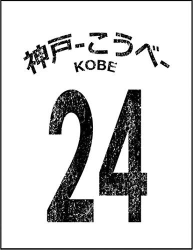 【FOX REPUBLIC】【神戸 24】 白マット紙(フレーム無し)A2サイズ