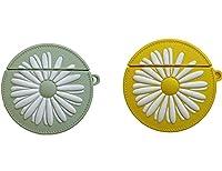 AirPods AirPods proケース デイジーツリーins エアーポッズ カバー かわいい おしゃれ 花柄 ソフトケース 落下防止 衝撃吸収 耐衝撃 全面保護 春夏 (Airpods1/2, イェロー)