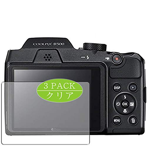 Vaxson 3 pezzi pellicola protettiva compatibile con Nikon COOLPIX B500 pellicola protettiva per lo schermo senza bolle [vetro temperato)
