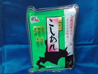 北海道 小豆こしあん 500g ≪あんこ・餡子≫【アンコ】