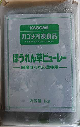 冷凍 ほうれん草 ピューレ 1kg 業務用
