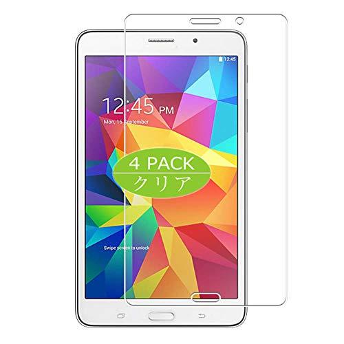 VacFun 4 Piezas HD Claro Protector de Pantalla para SM-T239C Galaxy Tab...