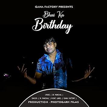 Bhai Ka Birthday