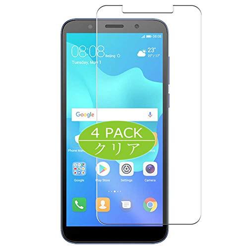VacFun 4 Piezas HD Claro Protector de Pantalla Compatible con Huawei Honor Play 7 / Enjoy 8E Lite Youth / Y5 Prime 2018 / Y5 2018, Screen Protector Protectora (Not Cristal Templado) New Version