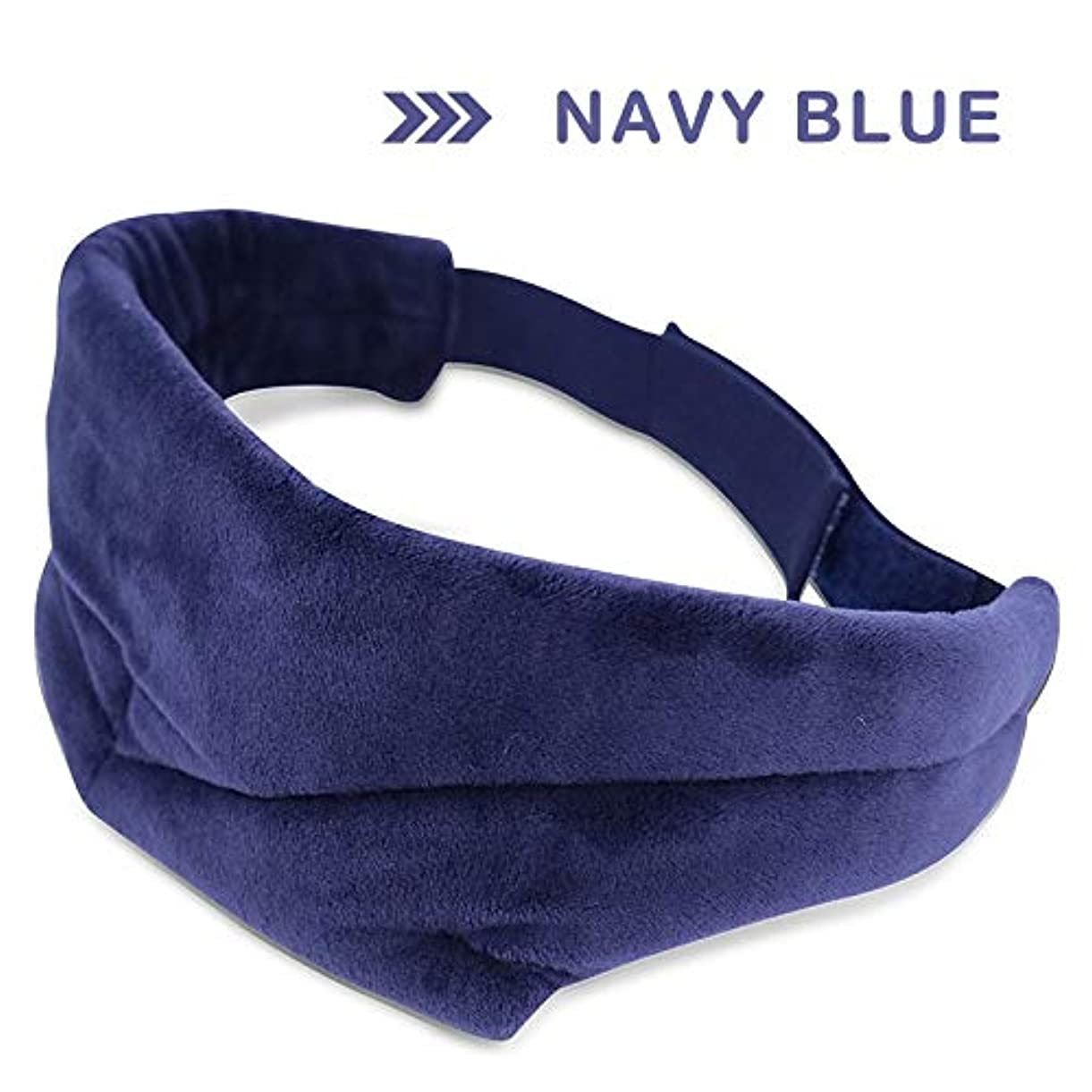 召喚する嫉妬メンバーNOTE 睡眠マスク新しい超柔らかい生地ポータブルアイパッチ睡眠アイマスク包帯用睡眠アイマッサージ3色緩和疲労