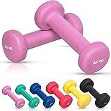 GORILLA SPORTS Kurzhantel-Set Vinyl 1-10 kg für Gymnastik, Aerobic, Pilates Fitness – 2er-Set in...
