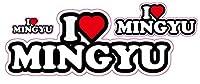 ILOVE MINGYU