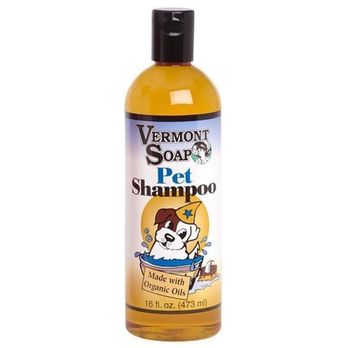 確認即席グループバーモントソープ オーガニック ペットシャンプー Pet Shampoo
