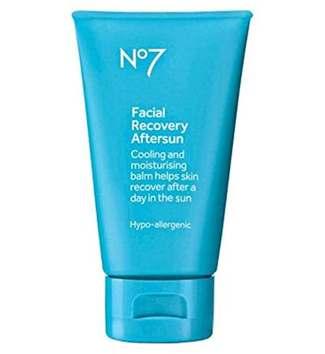 まっすぐ非行意気込み日後No7顔の回復 (No7) (x2) - No7 Facial Recovery After Sun (Pack of 2) [並行輸入品]