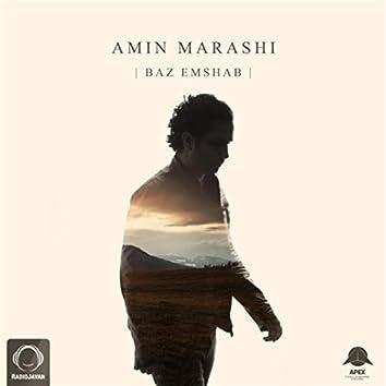 Baz Emshab