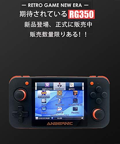 Whatsko『RG350』