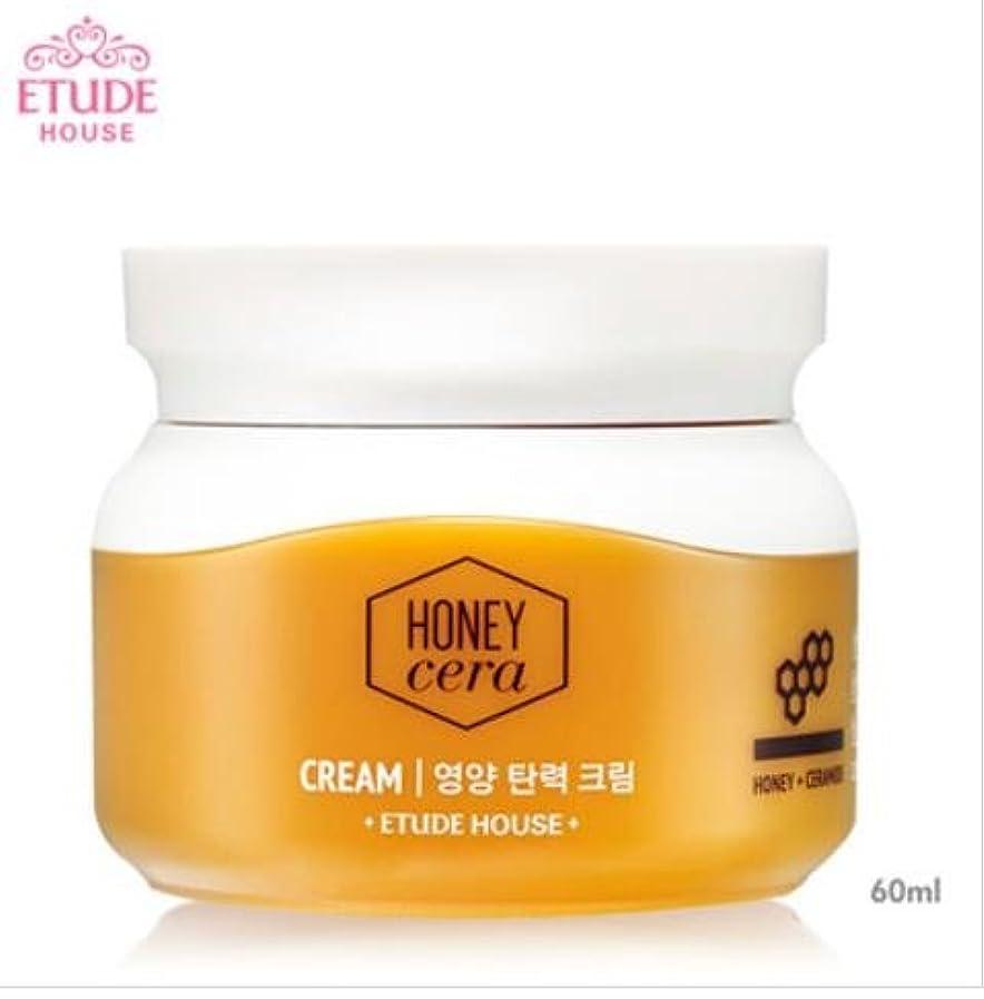 皮ペネロペホイッスル[エチュードハウス] ETUDE HOUSE [ハニーセラ 栄養弾力 クリーム 60ml](Honey Sarah nutrition elastic Cream 60ml) [並行輸入品]