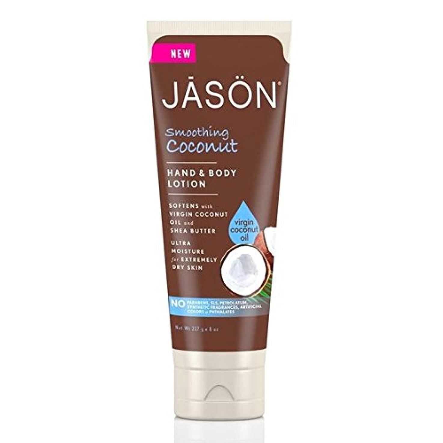 ゲート落ち着いて耳Jason Coconut Hand & Body Lotion 227g (Pack of 6) - ジェイソン?ココナッツハンド&ボディローション227グラム x6 [並行輸入品]