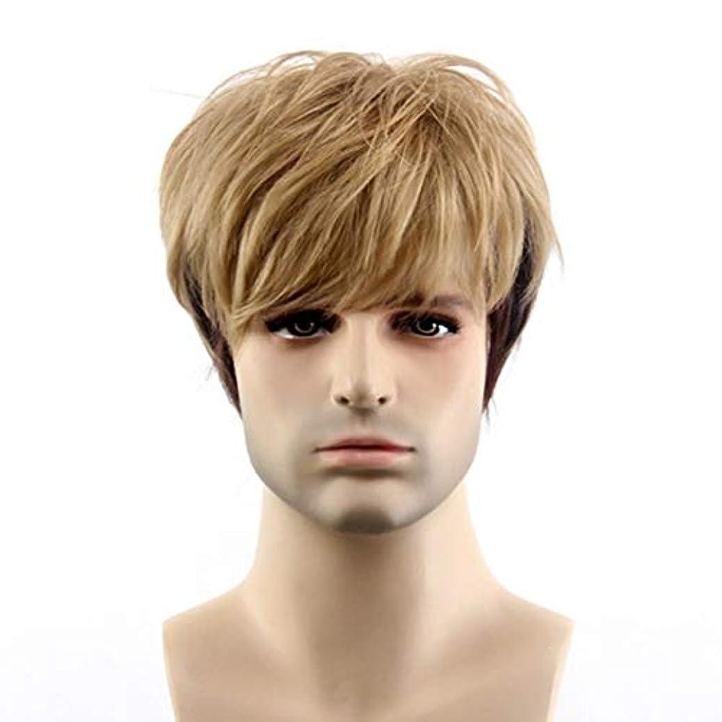 買う抗議セージChaopeng メンズかつら化学繊維かつらゴールド混合黒ファッションショートヘアウィッグ