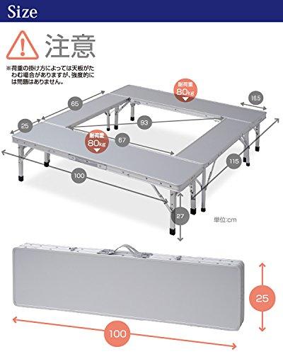 山善『ファイヤープレイステーブル』