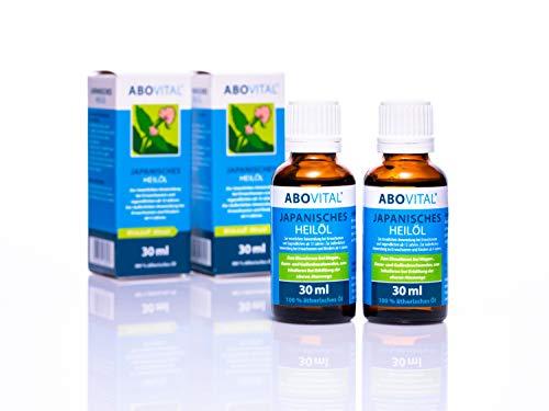 ABOVITAL Minzöl Japanisches Heilpflanzenöl zum Einreiben, Inhalieren, Einnehmen 60ml (2 x 30ml)